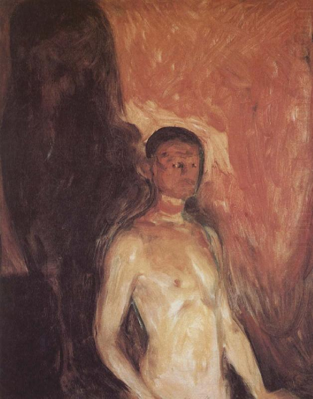 Self-Portrait in the hell, Edvard Munch